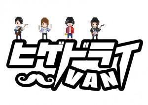 higevan_logo